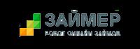 ЗАЙМЕР